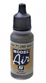 Краска акриловая ''Model Air'' M495 светло-серый M495