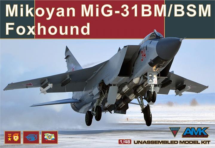 Истребитель МиГ-31БМ ''Foxhound'' Amk 88003