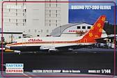 Пассажирский самолет Boeing 737-200 ''Aloha''