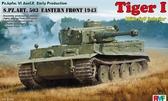 Танк ''Тигр I'' ранняя версия, 1943 (Восточный фронт) с полным интерьером