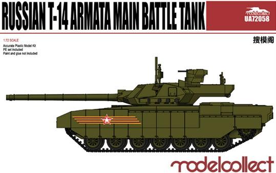 Основной боевой танк Т-14 ''Армата'' Model Collect 72058