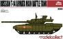 Основной боевой танк Т-14 ''Армата'' Model Collect 72058 основная фотография