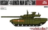 Основной боевой танк Т-14 ''Армата''