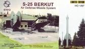 Зенитно-ракетная система С-25 ''Беркут''