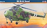 Вертолет Миль Ми-4А ''Hound''