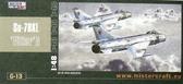 Истребитель-бомбардировщик Су-7 БКЛ ''Fitter A''