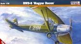 Учебно-тренировочный самолет RWD-8a ''Magyar Recon''