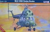 Вертолет Mи-2 ''Snake''