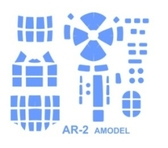 Маска для модели самолета Arhangelsky Ar-2 (Amodel)