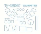 Маска для модели самолета Ту-95 МС (Trumpeter)
