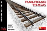 Железнодорожные рельсы, русская колея