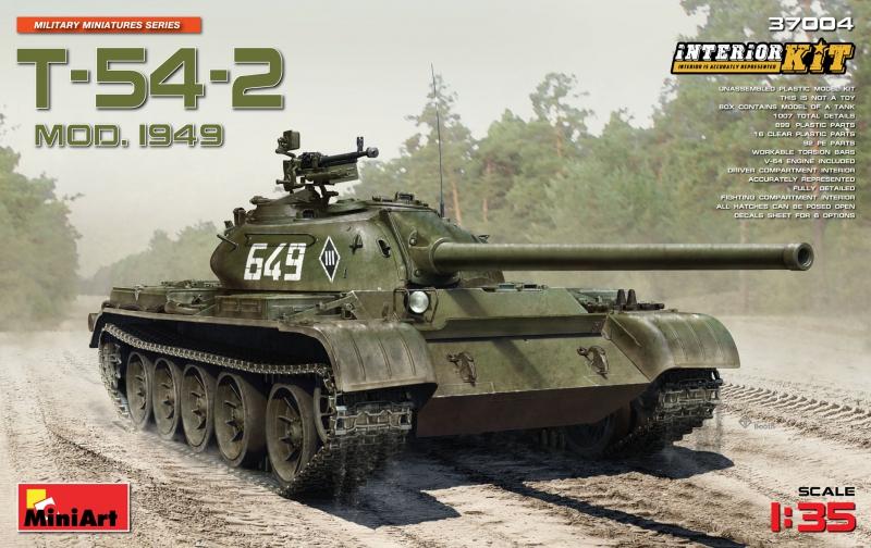 Советский средний танк T-54-2 с полным интерьером, 1949 г. MiniArt 37004