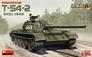 Советский средний танк T-54-2 с полным интерьером, 1949 г. MiniArt 37004 основная фотография