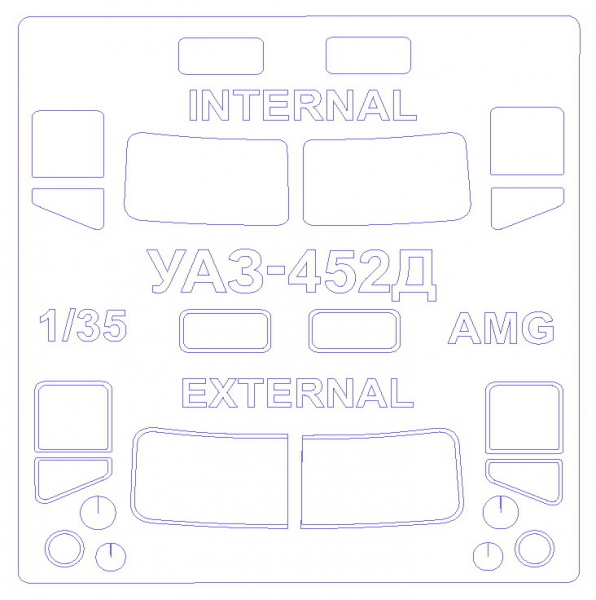 Маска для модели автомобиля УАЗ-452Д ''Головастик'', двухсторонняя (AMG) KV Models 35013