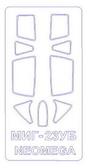 Маска для модели самолета МиГ-23УБ (Neomega)