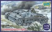 Немецкая САУ Sturmgeschutz III Ausf.E