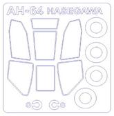 Маска для модели вертолета АН-64/АН-64А Apache (Hasegawa)