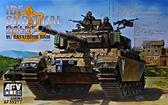 Израильский танк ''Sho't Kal Dalet'' с тараном
