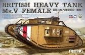 Британский тяжелый танк Mk.V ''Female''