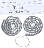 Металлические траки для российского ОБТ Т-14 ''Армата'' (собранные в ленту)