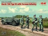 Армейский автомобиль Horch 108 Typ 40 с германской пехотой