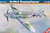 Истребитель Bf.109G-12 ''Ubungsjagdflugzeuge''