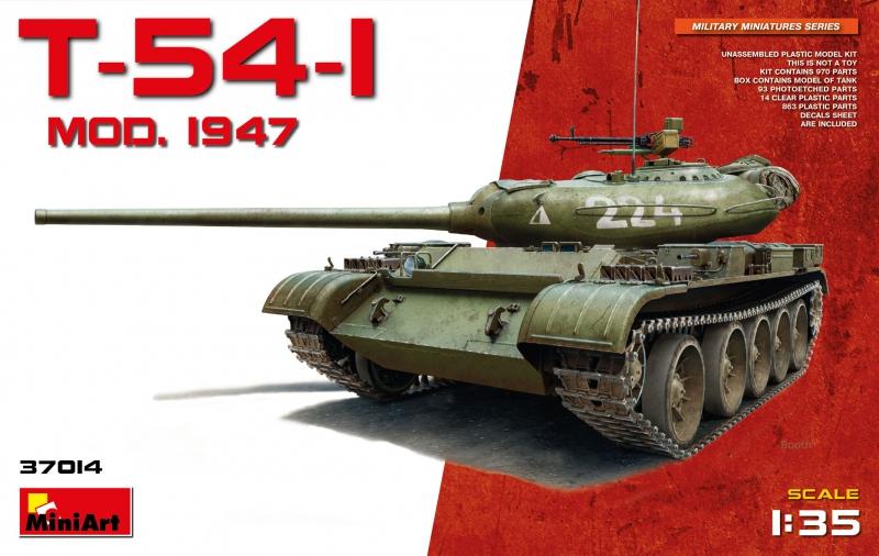 Советский средний танк T-54-1, образца 1947 г. MiniArt 37014