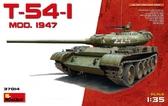 Советский средний танк T-54-1, образца 1947 г.