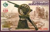 3-дм пушка образца 1902 на протиаеропланном станке Иванова