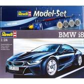Model Set Автомобиль BMW i8, 1:24,