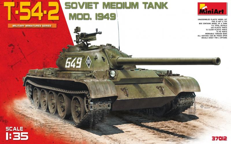 Советский средний танк T-54-2, образца 1949 г. MiniArt 37012