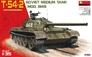 Советский средний танк T-54-2, образца 1949 г. MiniArt 37012 основная фотография