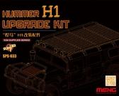 Набор деталировки для модели внедорожника Hummer H1