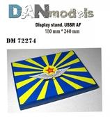 Подставка для моделей авиации. Тема: ВВС СССР (180х240 мм)