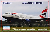 Пассажирский авиалайнер Airbus A318-100, British