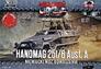Полугусеничный тягач Hanomag 251/6 Ausf. A First To Fight 043 основная фотография
