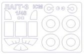 Маска для модели самолета ЛАГГ-3, все модификации (ICM)