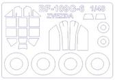 Маска для модели самолета Ме-109G-6 (Zvezda)