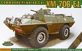 БТР V-100 (XM-706 E-1)