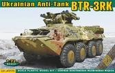 БТР-3РК. ПТРК на базе БТР-3