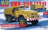 Унифицированный моторный подогреватель УМП-350 (131)