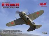 Советский истребитель И-16 тип 28, ІІ МВ