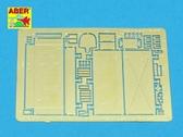 Фототравление: Ящик для инструментов на САУ Brummbar, Ferdinand, Elefant