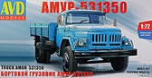 Бортовой грузовик АМУР-531350 от AVD Models