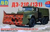 Шнекороторный снегоочиститель ДЭ-210 (ЗиЛ-131) от AVD Models