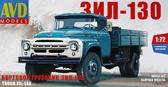 Купить Бортовой грузовик ЗиЛ-130 в Украине, в Киеве