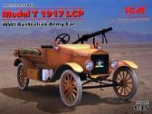 Автомобиль армии Австралии, Модель T 1917 LCP, І МВ