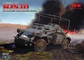 Германский бронеавтомобиль радиосвязи Sd.Kfz.223, ІІ МВ