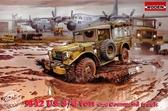 Американский грузовик M-42