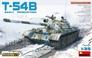 Советский средний танк T-54Б, ранних выпусков MiniArt 37011 основная фотография
